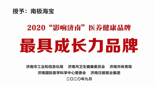 微信图片_20201012180507.jpg